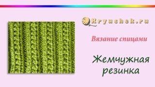 getlinkyoutube.com-Жемчужная резинка спицами. (Knitting. Bubble rib.)