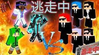 [Minecraft] 35人で逃走中!! 超熱いバトル!! Escape from hunters [part1]