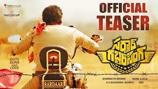 Sardaar GabbarSingh Official Teaser || Power Star Pawan Kalyan || Kajal Aggarwal || DSP