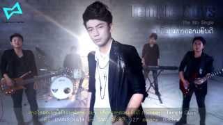 getlinkyoutube.com-Temple Guys ນ້ຳຕາແຫ່ງຄວາມຍິນດີ the 8th single