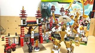 getlinkyoutube.com-【レゴ】超重量級のゴールドロボ!天空の黄金神殿をご紹介しま〜す!lego ninjago