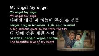getlinkyoutube.com-[K][R][T] 4Men - My Angel Eng Subs