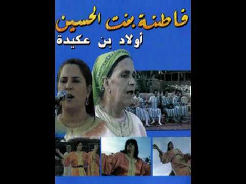 Fatna Bent Lhoucine et Oulad Ben Aguida - Zouri Assalihine