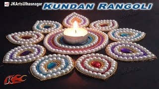 DIY Easy Kundan Rangoli Design on OHP Sheet | How to make rearrangeable Kundan Rangoli | JK Arts 763