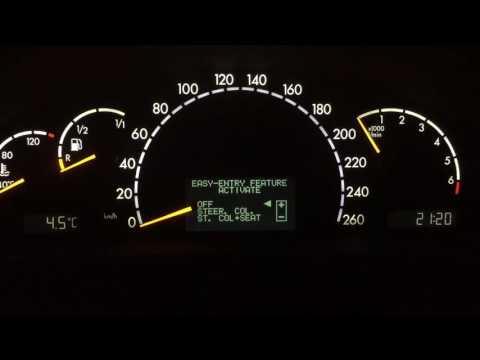 Как включить функцию легкий выход Mercedes w220