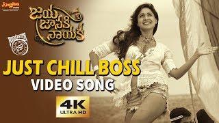 Just Chill Boss Full Video Song | Bellamkonda Sreenivas | Pragya Jaiswal | Rakul Preet | DSP |