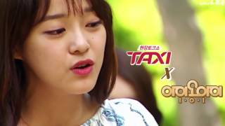 I.O.I/gugudan Kim Sejeong English Songs Cover