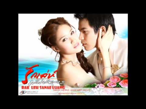 Must see - Best Thai Lakorn
