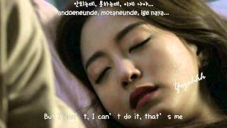 getlinkyoutube.com-Lee Hyun (8eight) - Though It Hurts, It's Okay FMV (Birth of a Beauty OST)[ENGSUB + Rom + Hangul]