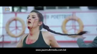 Rokto Theatrical Trailer| Roshan | Pori Moni | Sumon | Rokto Bengali Movie 2016 (HD)