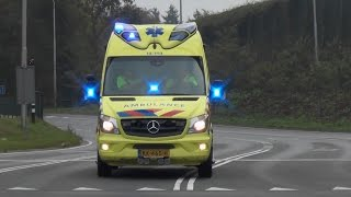 getlinkyoutube.com-[Luchthoorn] huisarts en ambulances met spoed in Blaricum