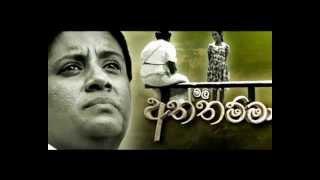 Malee 02 - Aththamma Sinhala Teledrama | Coming soon...