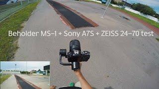 Beholder MS-1 + Sony A7S + ZEISS 24-70 test