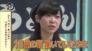 getlinkyoutube.com-さしのうどん HKT48渕上舞に『おっぱい放りだしていこう』