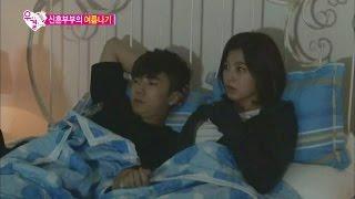 getlinkyoutube.com-【TVPP】Wooyoung(2PM) - Challenge! Horror Movie, 우영(투피엠) - 도전! 공포영화 @ We Got Married