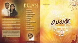 Belan 4 / Jeba Aavi (Official Audio) [Male]