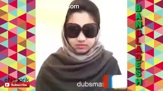 getlinkyoutube.com-Dubsmash Bangladesh #15 Dubsmash Bangladeshi Funny Videos Compilation