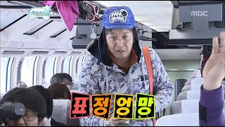 getlinkyoutube.com-Infinite Challenge, the Sea of Okhotsk(1), #02, 오호츠크 해(1) 20110219