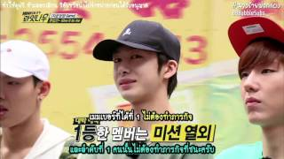 getlinkyoutube.com-[THAISUB] MONSTA_X RIGHT NOW : Ep.5 Remote Control Tour with Hyolyn of SISTAR