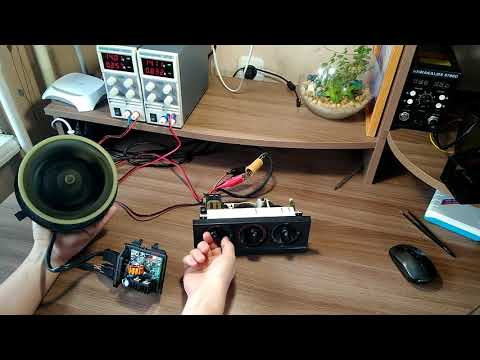 Электронный регулятор печки Audi 80