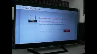 Настройка LG SMART TV для русских каналов