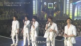 getlinkyoutube.com-ベストアーティスト2014 嵐 Road to Glory