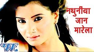getlinkyoutube.com-Saniya Mirzaa Cut Nathuniya सानीया मिर्जा कट नथुनिया  - Pawan Singh - Bhojpuri Hot Songs 2015 HD