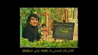getlinkyoutube.com-وفيات الفنانين والاعلامين والرياضين العراقيين لغاية يومنا هذا مبدعون رحلوا عن الحياة