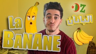 Mr SaLiMDZ_La Banane - البانان