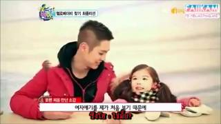 getlinkyoutube.com-Seungho and Lauren sweet moment
