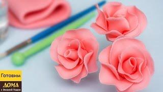 getlinkyoutube.com-#Розы из мастики. Пошаговый урок по изготовлению розочек на #торт