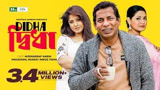 "getlinkyoutube.com-Romantic Bangla Natok ""Didha"" l Moushumi, Tisha, Mosharraf Karim l Drama & Telefilm"