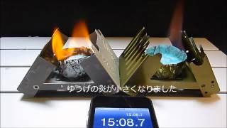 getlinkyoutube.com-【固形燃料勝負】 JHオリジナル vs 池永鉄工ゆうげ