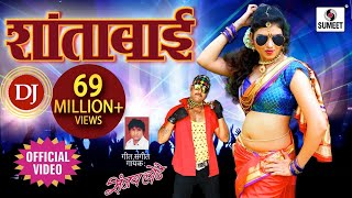 getlinkyoutube.com-Shantabai DJ - Marathi DJ Song - Sumeet Music