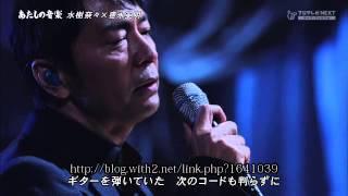 getlinkyoutube.com-水樹奈々& 徳永英明 / 壊れかけのRadio  水樹奈々 無料動画