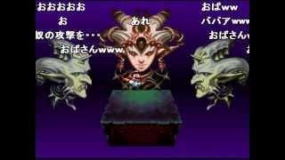 getlinkyoutube.com-コメ付き†最終兵器俺達【実況】その名は『鬼畜王マリオ』【Part15】