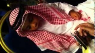 الاميرة هيفاءآل سعود وحوار مضحك مع طفل لاااااااااا يفوتكم جديد 2