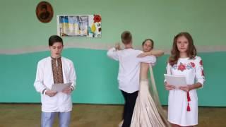 getlinkyoutube.com-Розстріляне кохання