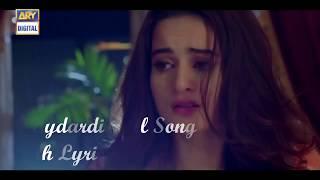 Bedardi Ost | Baydardi Full Ost With Lyrics | Ary Digital | Ahmed Jahanzeb |