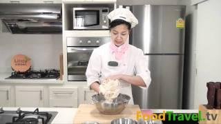 getlinkyoutube.com-ขนมปังแบบทำเองที่บ้าน Homemade Bread