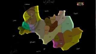 getlinkyoutube.com-قيفة ... أكبرالقبائل اليمانية - والعربية كااااااااافة