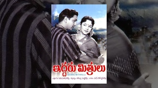 getlinkyoutube.com-Iddaru Mitrulu Full Length Telugu Movie || ANR, Raja Sulochana
