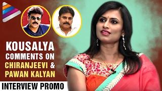getlinkyoutube.com-Singer Kousalya Comments on Chiranjeevi, Pawan Kalyan and Ram Charan | Exclusive Interview | Promo