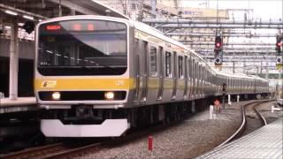 getlinkyoutube.com-「機器更新」E231系0番台TK出場回送(B31)大崎駅入線