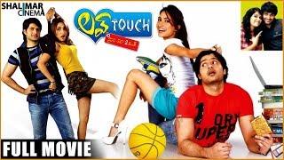 getlinkyoutube.com-Love Touch Telugu Full Length Movie || Jayanth C. Paranjpe, Druthi