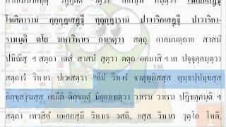 getlinkyoutube.com-เรียนบาลี ภาค ๒ เก็งที่ ๗ ตอนที่ ๑ เตปิ โข ตโย