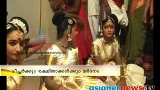 getlinkyoutube.com-Fights in School Kalolsavam kollam  :Kollam News: Chuttuvattom 4th Jan 2014 ചുറ്റുവട്ടം