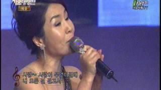 getlinkyoutube.com-가수 혜랑 / 사랑은 가슴아픈것 / 전국 가요대행진 165 회