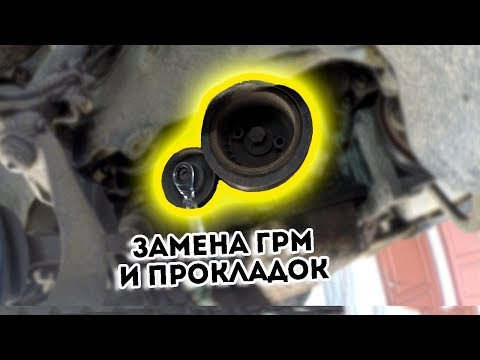 Mazda Xedos 9 (1995). Замена ГРМ и прокладки клапанной крышки   АВТОПОМОЩЬ