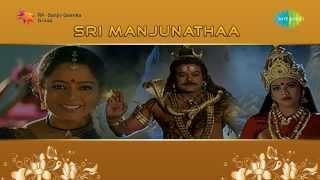 getlinkyoutube.com-Sri Manjunatha | Yavon Kanda song